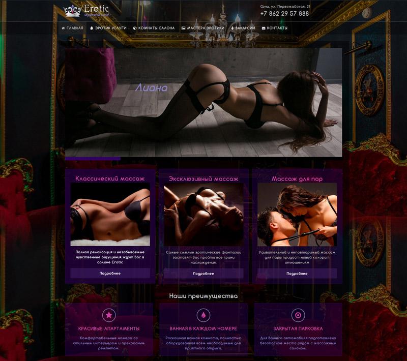 Erotic - club