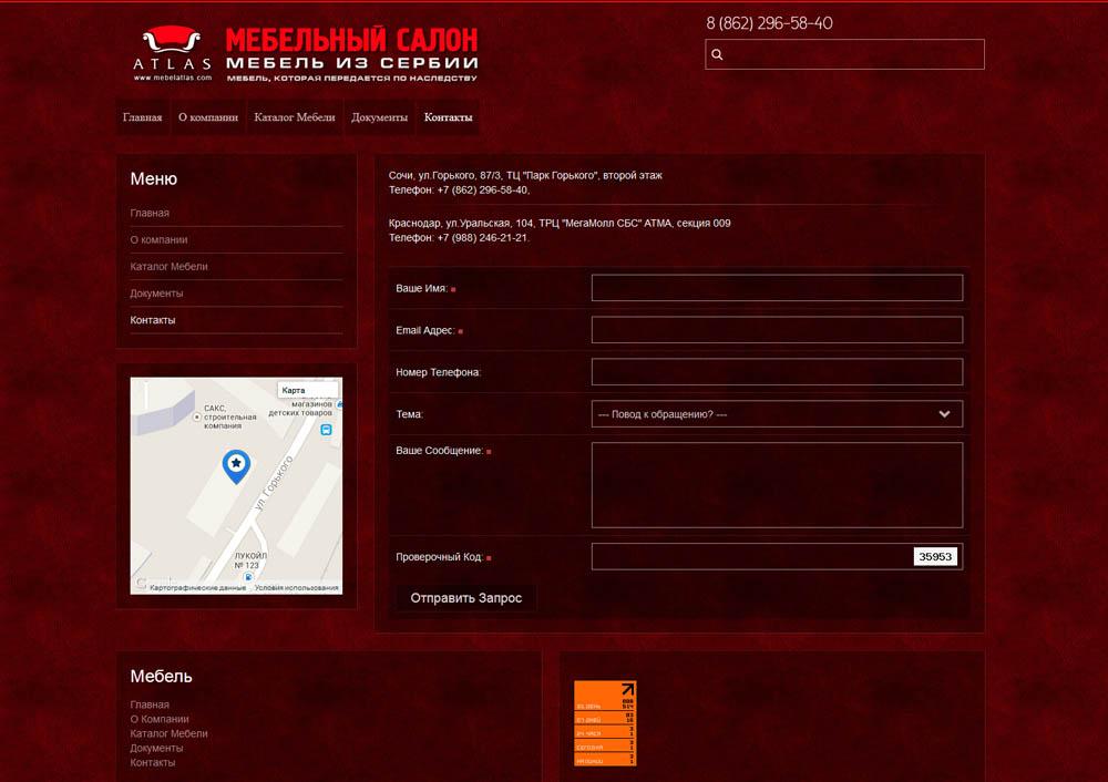 Сайты в Сочи