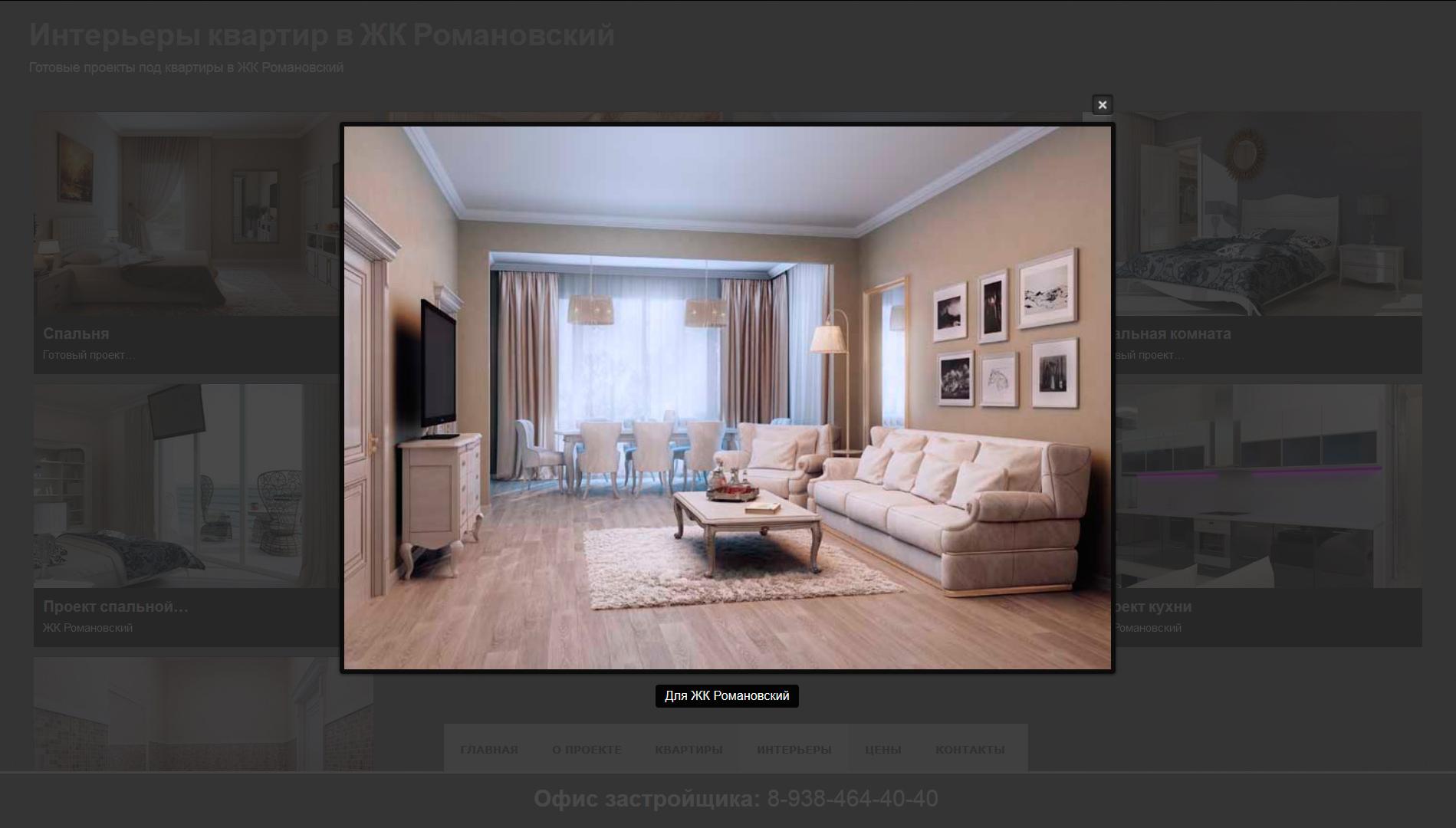 Фотоальбом сайта