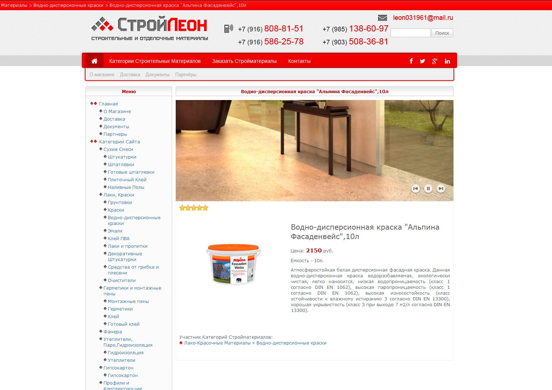 Создание сайта и логотипа