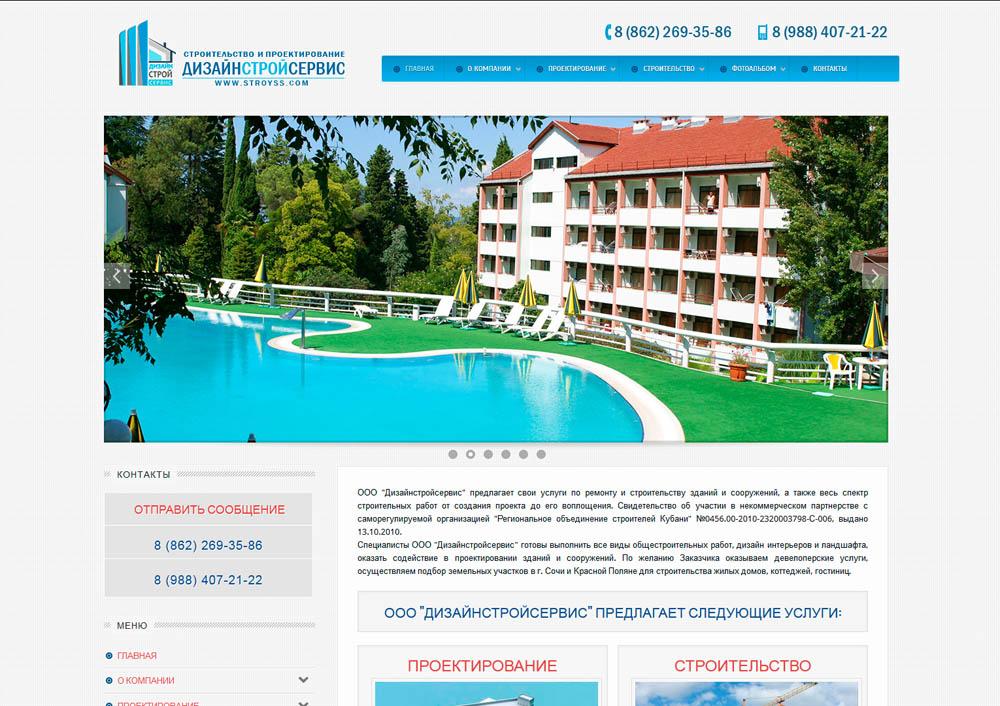 Создание сайта дизайнерской компании