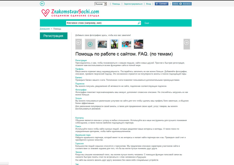 Создание уникального сайта